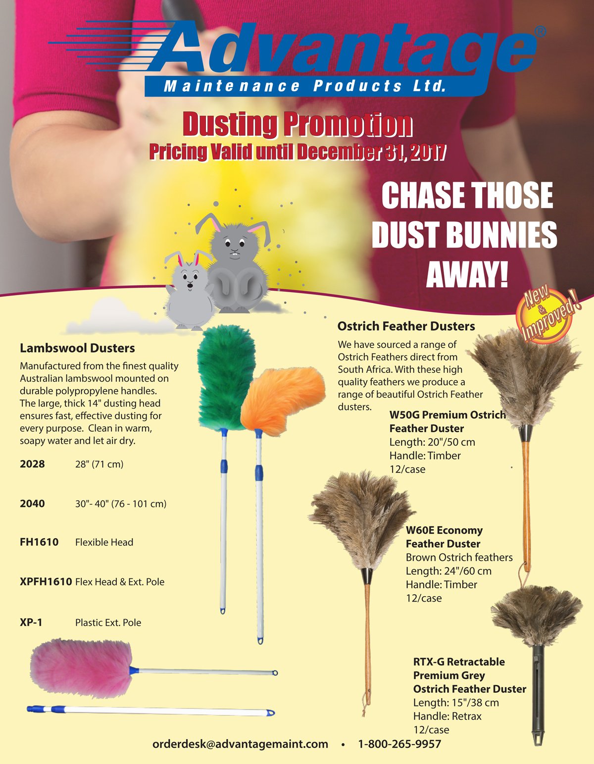 Duster Promotion